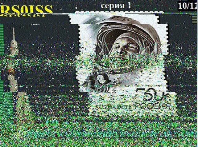 SM0TGU ISS SSTV 16.07 UTC